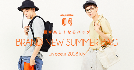 un journal 04 - BRAND NEW SUMMER BAG